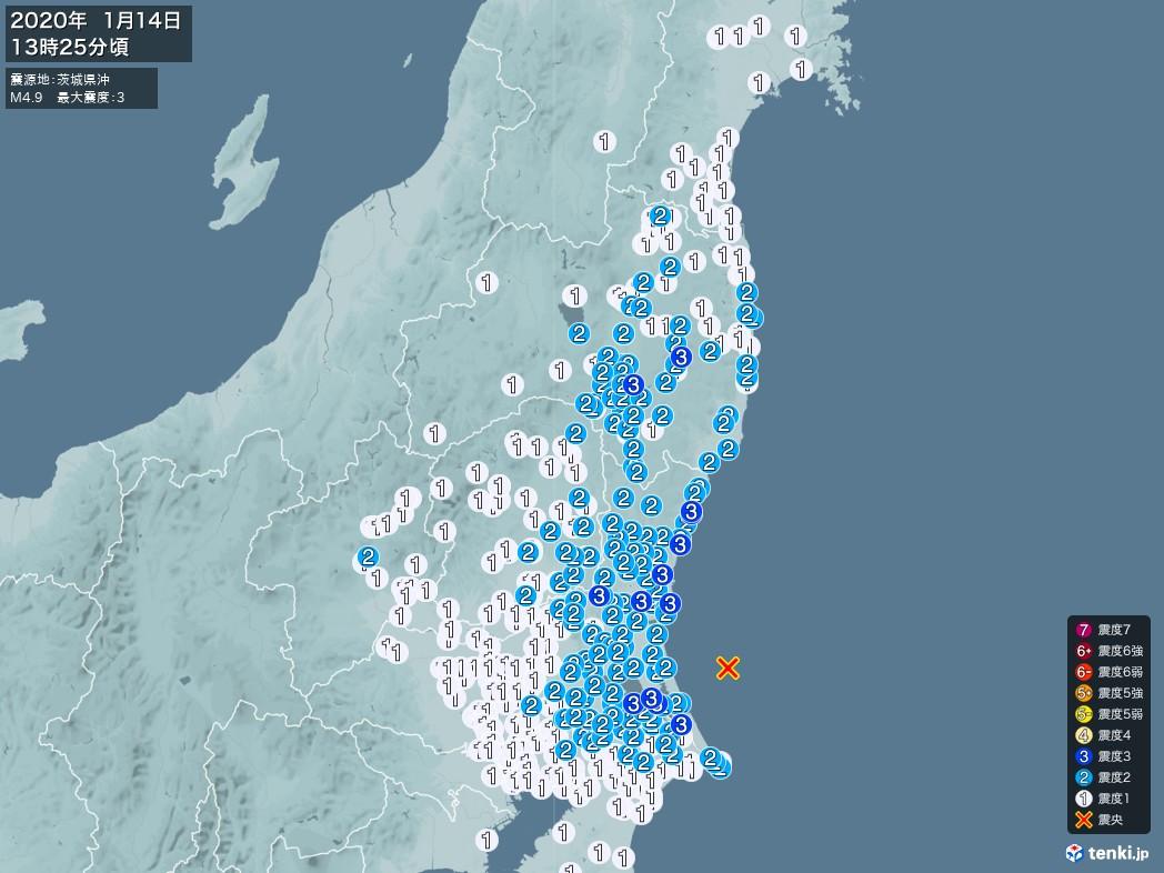 地震情報 2020年01月14日 13時25分頃発生 最大震度:3 震源地:茨城県沖(拡大画像)