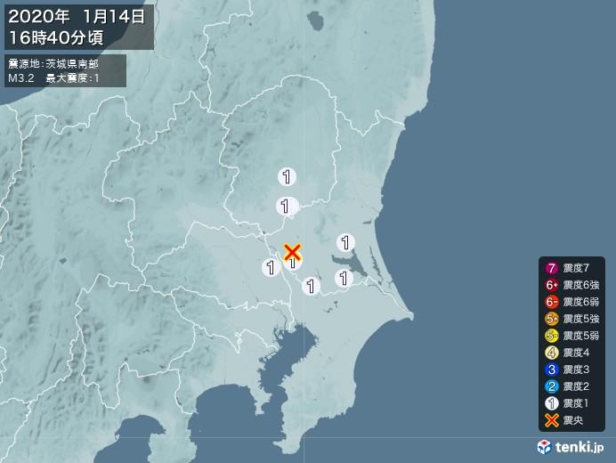 地震情報(2020年01月14日16時40分発生)