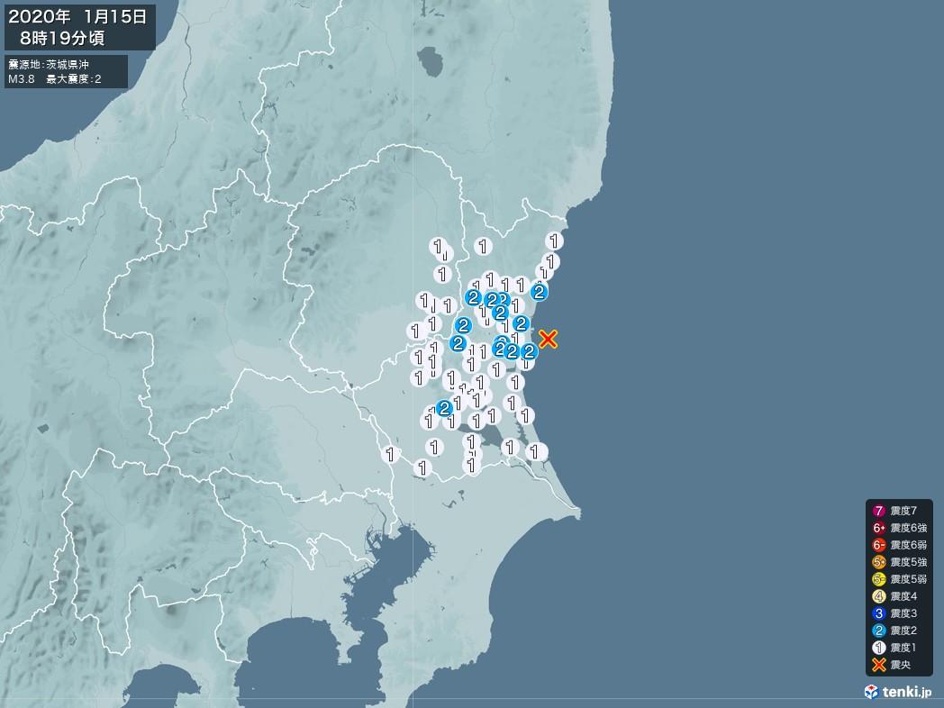 地震情報 2020年01月15日 08時19分頃発生 最大震度:2 震源地:茨城県沖(拡大画像)