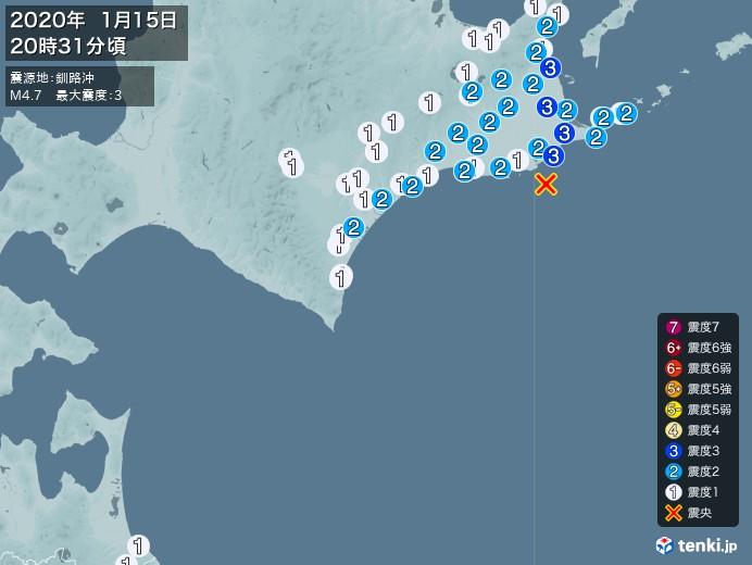 地震情報(2020年01月15日20時31分発生)