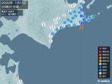 2020年01月15日20時31分頃発生した地震