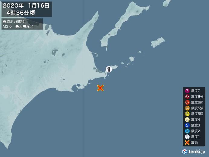 地震情報(2020年01月16日04時36分発生)