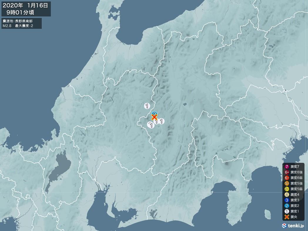 地震情報 2020年01月16日 09時01分頃発生 最大震度:2 震源地:長野県南部(拡大画像)