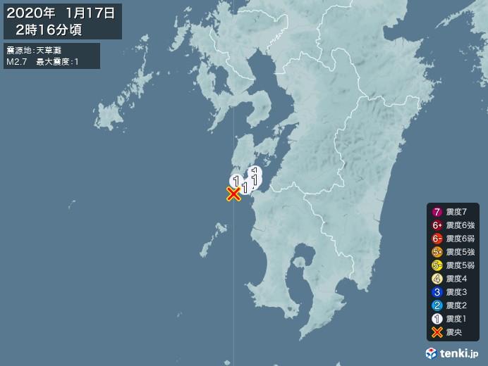 地震情報(2020年01月17日02時16分発生)