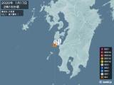 2020年01月17日02時16分頃発生した地震