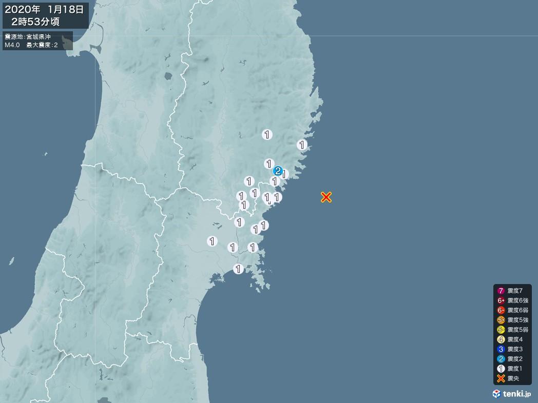 地震情報 2020年01月18日 02時53分頃発生 最大震度:2 震源地:宮城県沖(拡大画像)