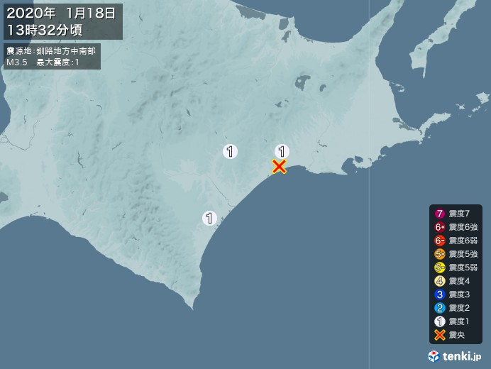 地震情報(2020年01月18日13時32分発生)