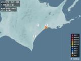 2020年01月18日13時32分頃発生した地震