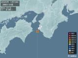 2020年01月19日03時51分頃発生した地震