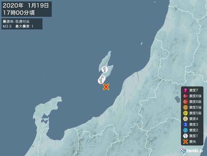 地震情報(2020年01月19日17時00分発生)