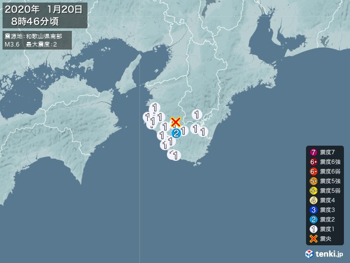 地震情報(2020年01月20日08時46分発生)