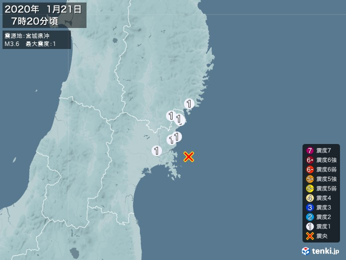 地震情報(2020年01月21日07時20分発生)