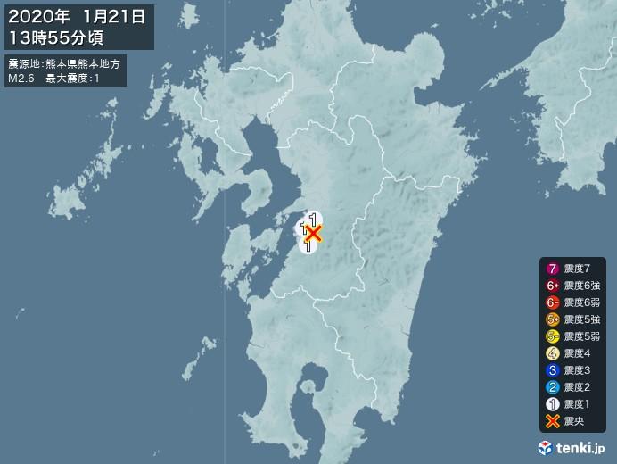 地震情報(2020年01月21日13時55分発生)