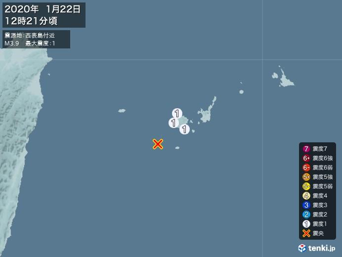 地震情報(2020年01月22日12時21分発生)