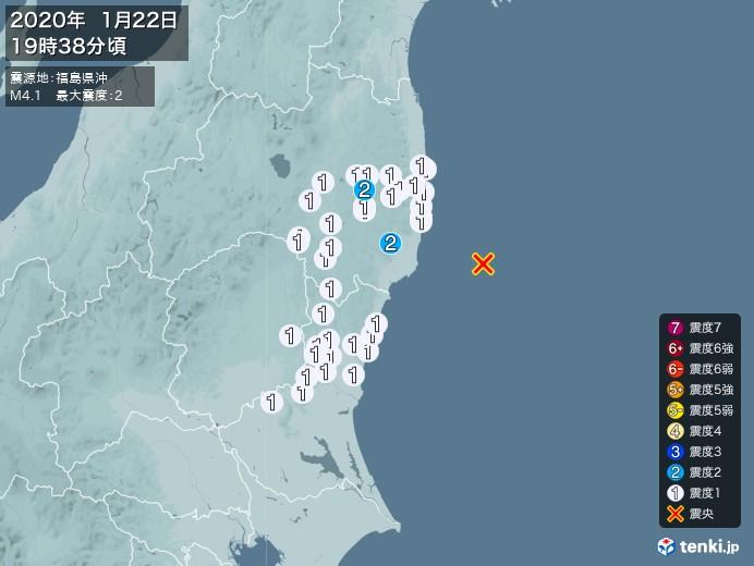 地震情報(2020年01月22日19時38分発生)