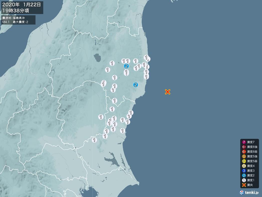 地震情報 2020年01月22日 19時38分頃発生 最大震度:2 震源地:福島県沖(拡大画像)