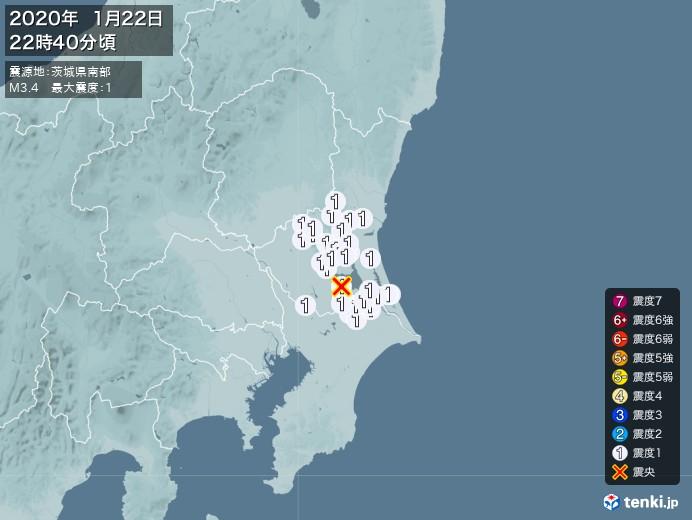 地震情報(2020年01月22日22時40分発生)