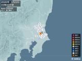 2020年01月22日22時40分頃発生した地震