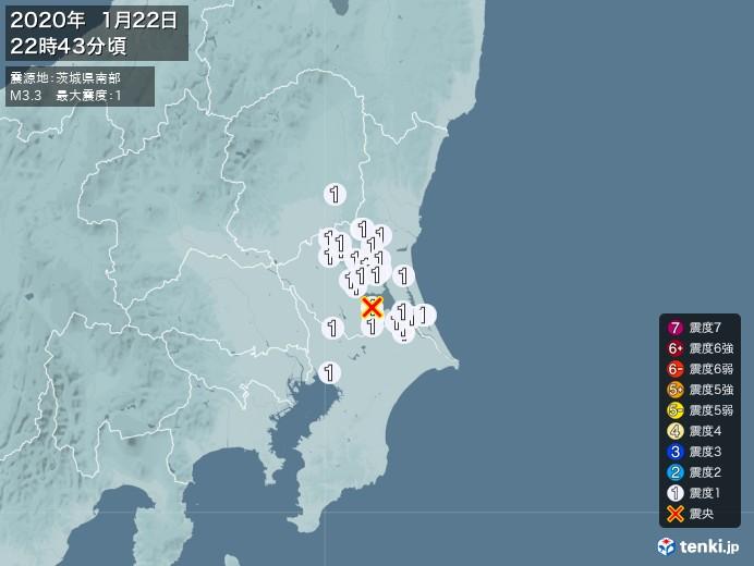 地震情報(2020年01月22日22時43分発生)