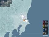 2020年01月22日22時43分頃発生した地震