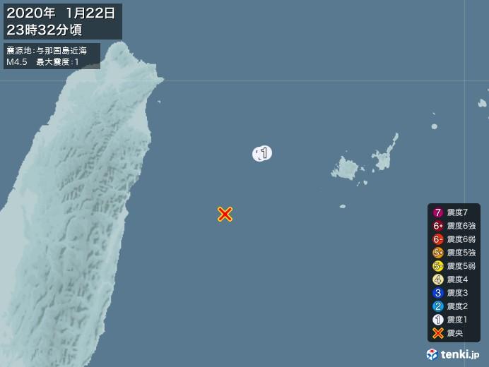 地震情報(2020年01月22日23時32分発生)