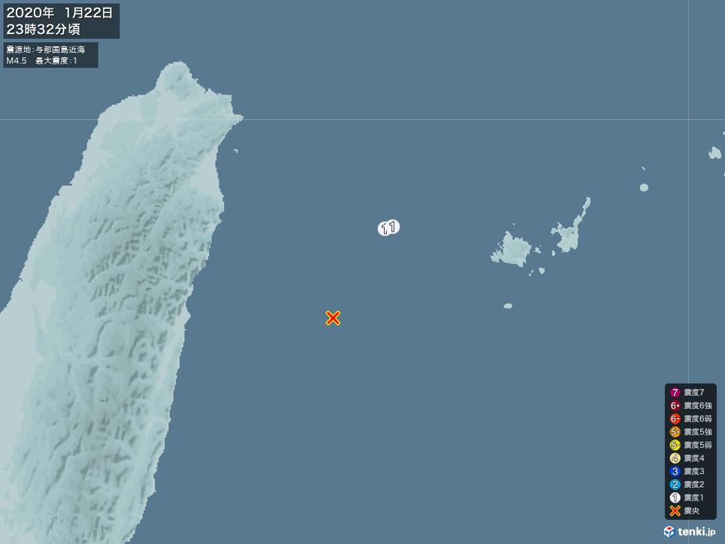 地震情報 2020年01月22日 23時32分頃発生 最大震度:1 震源地:与那国島近海(拡大画像)
