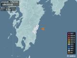 2020年01月23日06時09分頃発生した地震