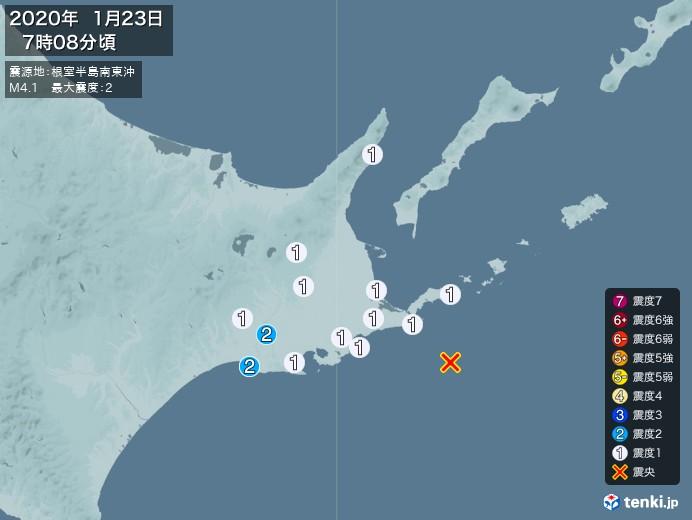 地震情報(2020年01月23日07時08分発生)