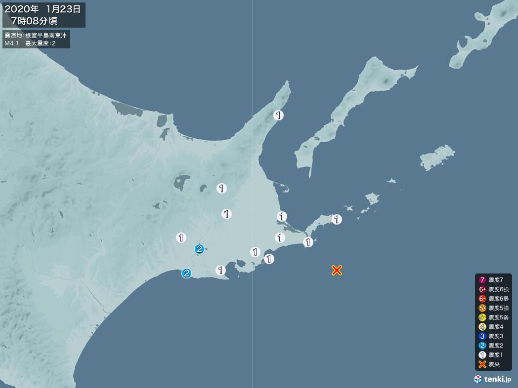 地震情報 2020年01月23日 07時08分頃発生 最大震度:2 震源地:根室半島南東沖(拡大画像)