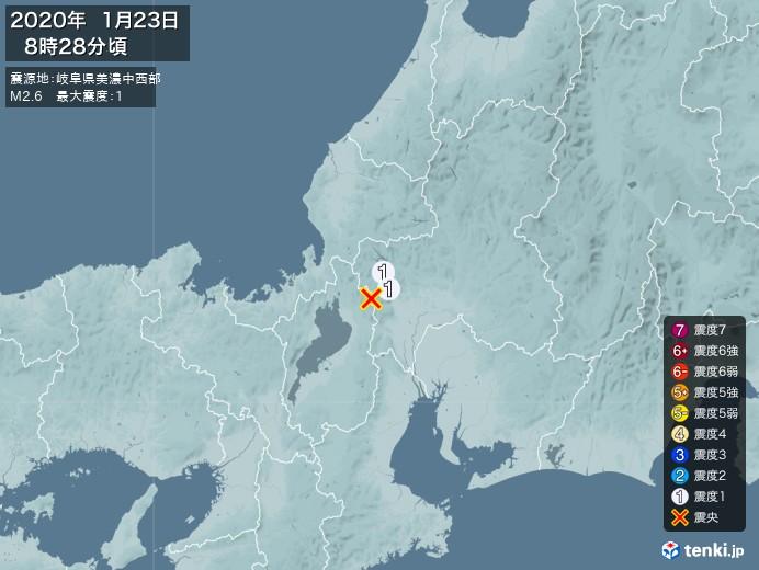 地震情報(2020年01月23日08時28分発生)