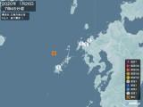2020年01月26日07時45分頃発生した地震