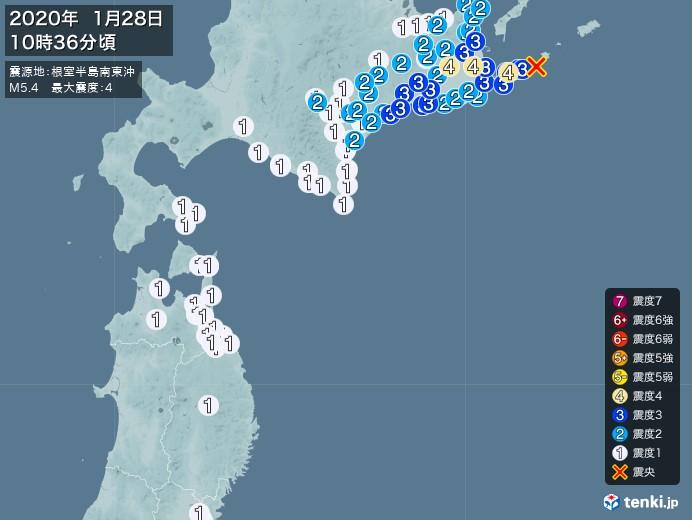 地震情報(2020年01月28日10時36分発生)
