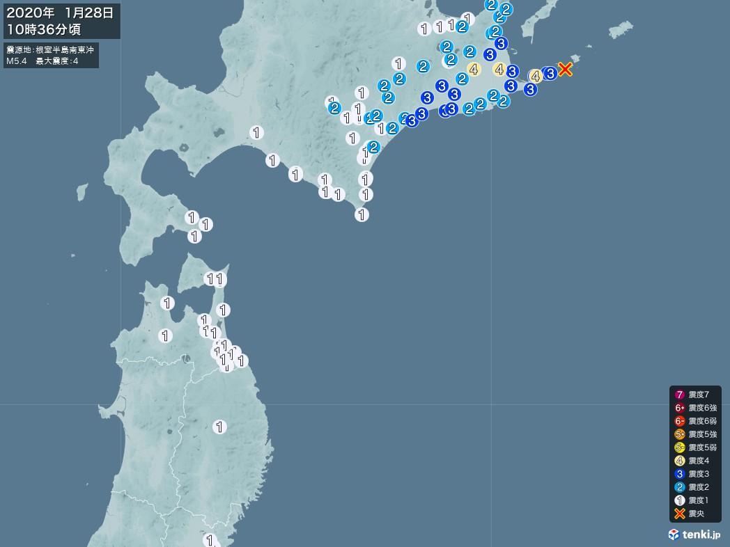 地震情報 2020年01月28日 10時36分頃発生 最大震度:4 震源地:根室半島南東沖(拡大画像)