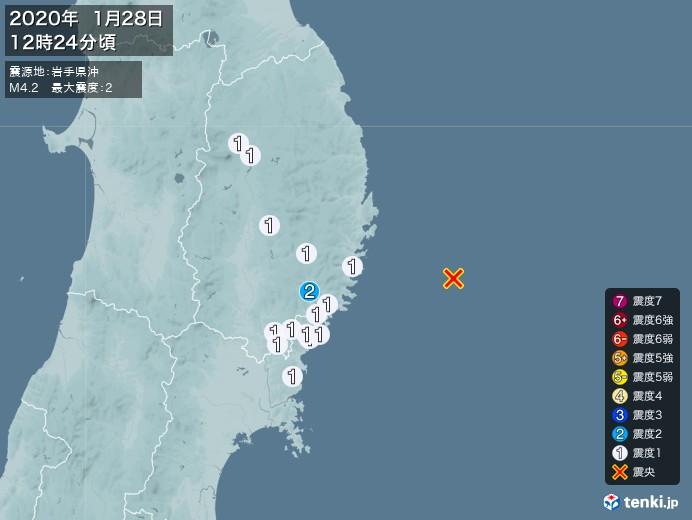 地震情報(2020年01月28日12時24分発生)