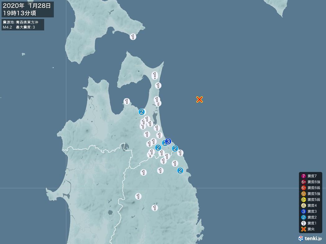 地震情報 2020年01月28日 19時13分頃発生 最大震度:3 震源地:青森県東方沖(拡大画像)