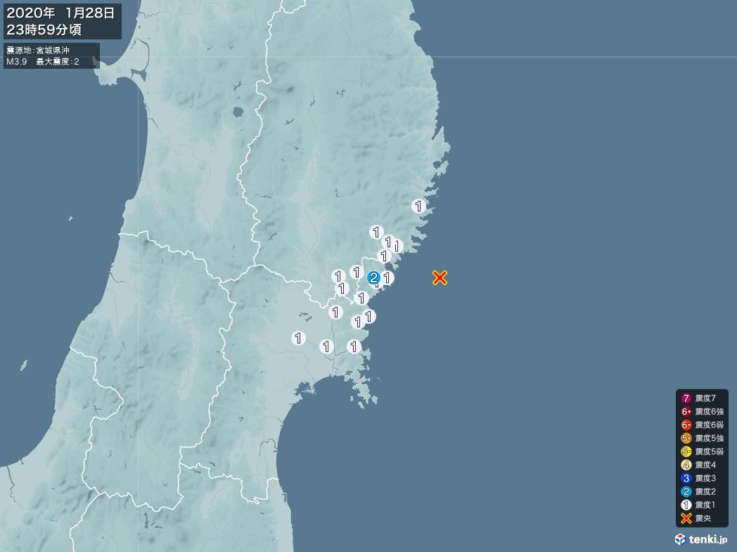 地震情報 2020年01月28日 23時59分頃発生 最大震度:2 震源地:宮城県沖(拡大画像)