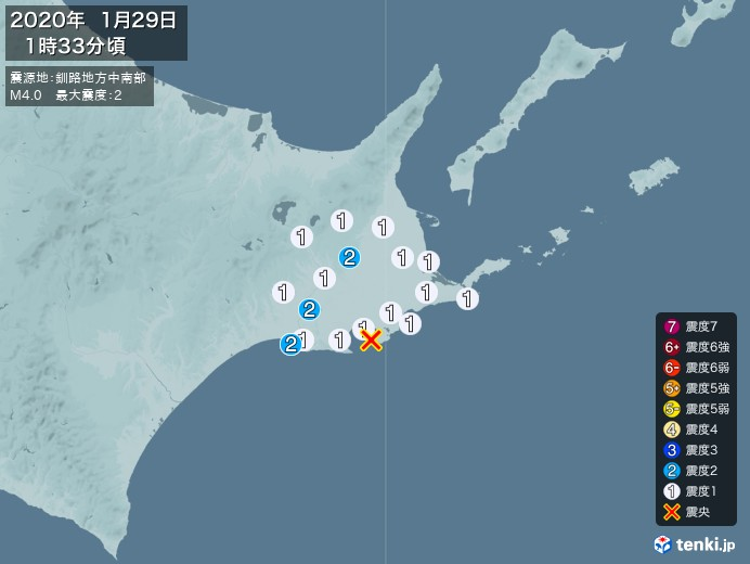 地震情報(2020年01月29日01時33分発生)