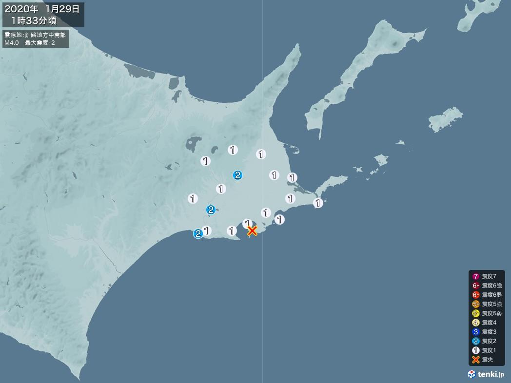 地震情報 2020年01月29日 01時33分頃発生 最大震度:2 震源地:釧路地方中南部(拡大画像)