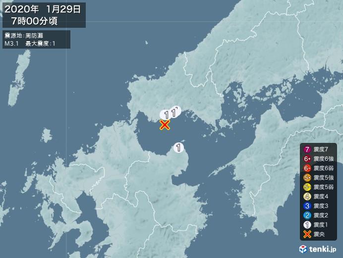 地震情報(2020年01月29日07時00分発生)