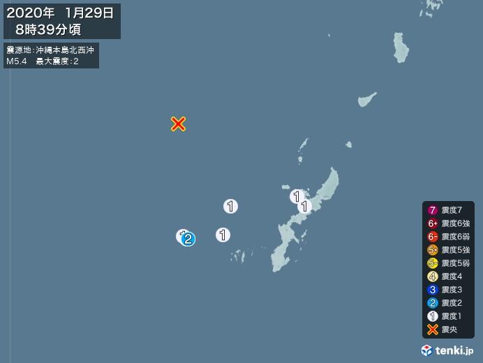 地震情報(2020年01月29日08時39分発生)