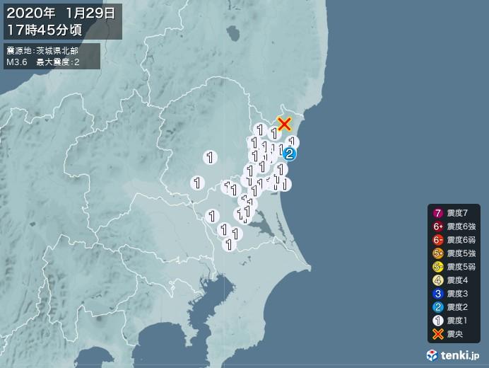 地震情報(2020年01月29日17時45分発生)