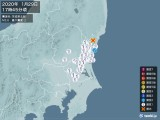 2020年01月29日17時45分頃発生した地震