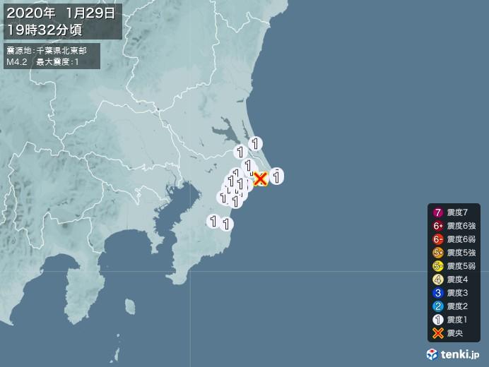 地震情報(2020年01月29日19時32分発生)