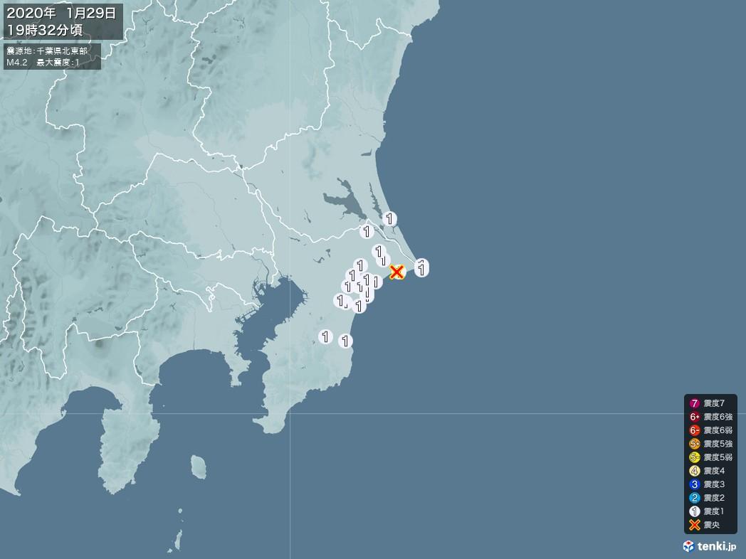 地震情報 2020年01月29日 19時32分頃発生 最大震度:1 震源地:千葉県北東部(拡大画像)