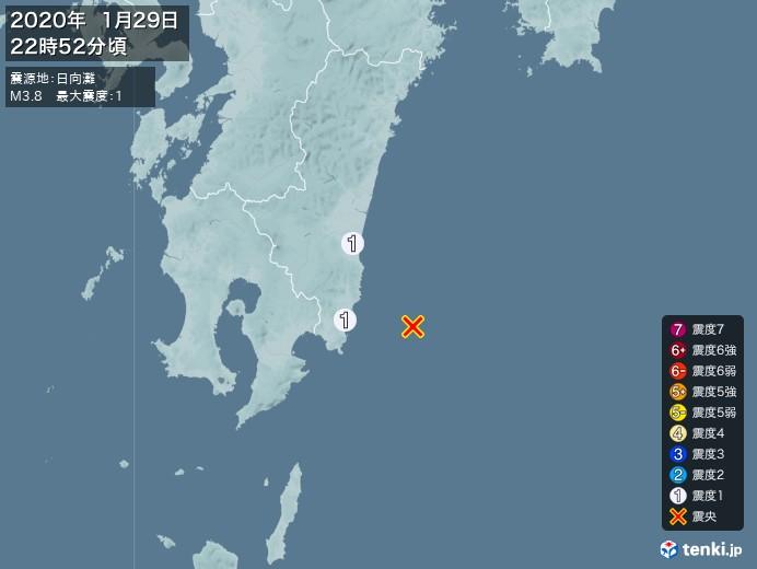 地震情報(2020年01月29日22時52分発生)