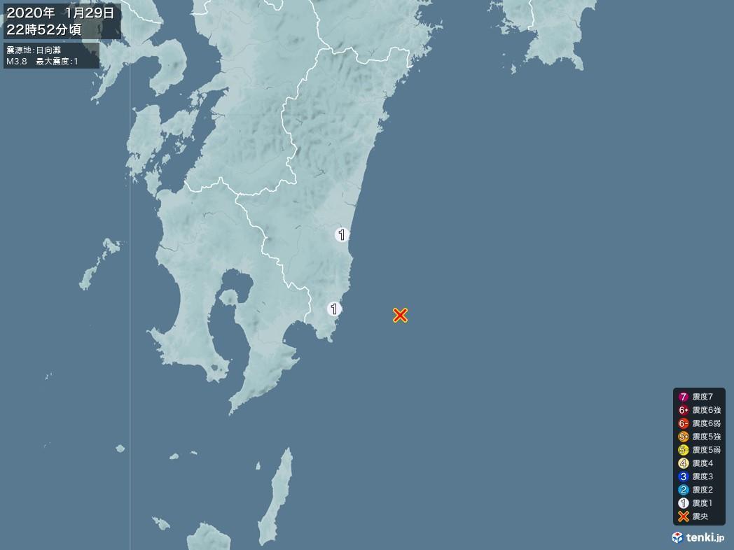 地震情報 2020年01月29日 22時52分頃発生 最大震度:1 震源地:日向灘(拡大画像)