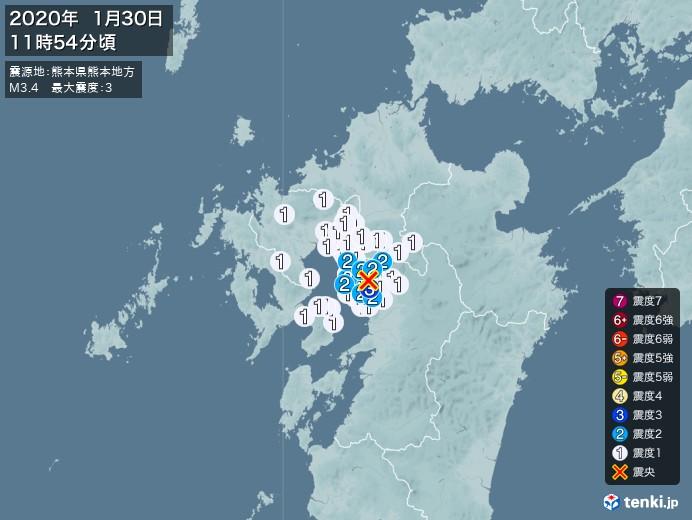 地震情報(2020年01月30日11時54分発生)