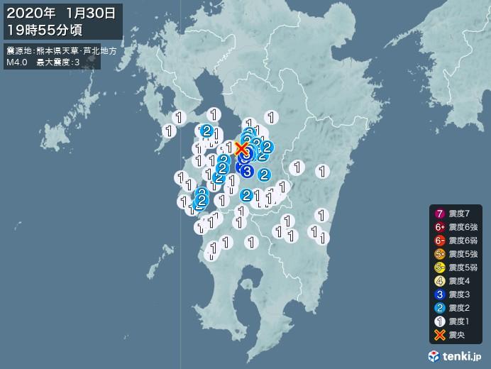 地震情報(2020年01月30日19時55分発生)