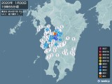 2020年01月30日19時55分頃発生した地震