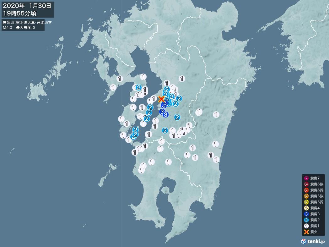 地震情報 2020年01月30日 19時55分頃発生 最大震度:3 震源地:熊本県天草・芦北地方(拡大画像)